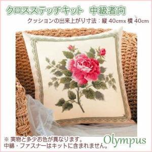 No.6046 スカーレットローズ クッションカバー/クロスステッチキットオリムパス 中級(メール便可/お取り寄せ)|yucasiho