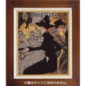 No.7032 ル・ディヴァン・ジャポネ ロートレック作   オリムパスクロスステッチキット  (お取り寄せ)|yucasiho