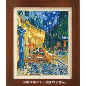 No.7214 「夜のカフェテラス」 ゴッホ作  オリムパスクロスステッチキット  (お取り寄せ)|yucasiho