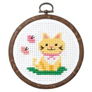「No.7348 ネコとちょう  」 小さななかまたち オリムパス簡単クロスステッチキット (メール便可/お取り寄せ)|yucasiho