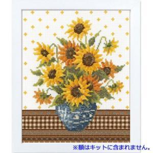No.7481(白) サンフラワーとブルーグレーの花瓶 オリムパスクロスステッチキット 中〜上級向き (お取り寄せ)|yucasiho