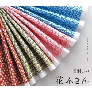 一目刺しの花ふきんキット オリムパス(お取り寄せ)|yucasiho
