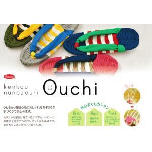 """健康布ぞうり""""Ouchiおうち""""パナミ簡単手作りキット (不可メール便/お取り寄せ) yucasiho"""