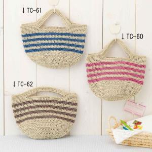 メタリックヤーンで編む マリン風ボーダー編みバッグ パナミ手作りキット (不可メール便/お取り寄せ) |yucasiho