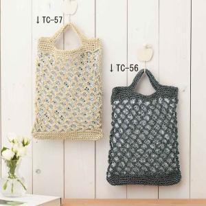 メタリックヤーンで編む キラキラ手提げ編みバッグ パナミ手作りキット (不可メール便/お取り寄せ)|yucasiho
