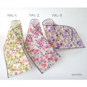 手芸用の畳へり「可愛い小花柄」5m巻 パレット転写プリント (不可メール便/お取り寄せ)|yucasiho