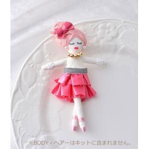 人形用ドレスのキット(ピンク) NB-10 パナミ(メール便可/お取り寄せ)|yucasiho