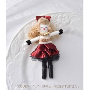 人形用ドレスのキット(ブラウン) NB-11 パナミ(メール便可/お取り寄せ)|yucasiho