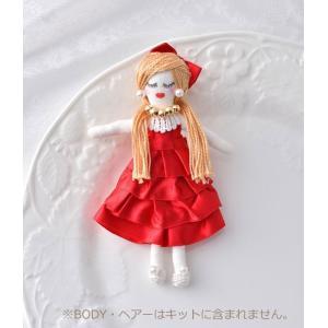 人形用ドレスのキット(レッド) NB-12 パナミ(メール便可/お取り寄せ)|yucasiho