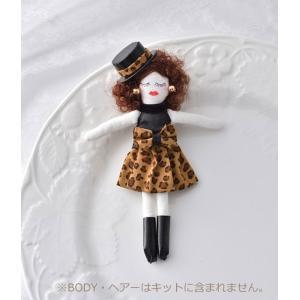 人形用ドレスのキット(レオパード) NB-13 パナミ(メール便可/お取り寄せ)|yucasiho