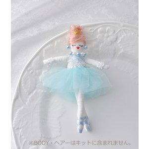 人形用ドレスのキット(バレエ) NB-14 パナミ(メール便可/お取り寄せ)|yucasiho