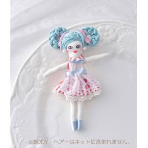 人形用ドレスのキット(ファンシー) NB-15 パナミ(メール便可/お取り寄せ)|yucasiho