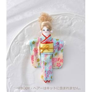 人形用ドレスのキット(着物) NB-17 パナミ(メール便可/お取り寄せ)|yucasiho