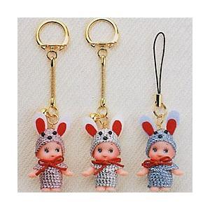 着ぐるみキューピー[#4458 (ウサギ)] ストラップキーホルダー パナミ手作りキット (メール便可/お取り寄せ)|yucasiho