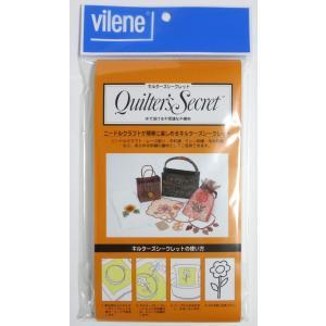 バイリーン キルターズシークレット 水で溶ける不思議な不織布(QS-1P)(メール便可/お取り寄せ)|yucasiho