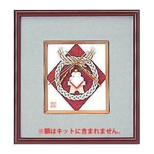 四季の詩 祝額 [No.1 正月] ミニ色紙 パナミ手作りキット (メール便可/お取り寄せ) yucasiho