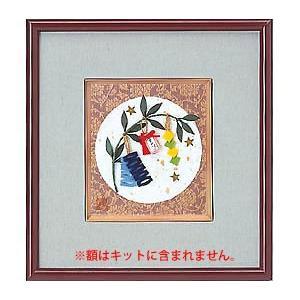 四季の詩 祝額 [ No.4 七夕 ] ミニ色紙 パナミ手作りキット (メール便可/お取り寄せ)|yucasiho