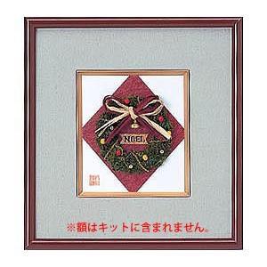 四季の詩 祝額 [ No.6 聖夜 ] ミニ色紙 パナミ手作りキット (メール便可/お取り寄せ)|yucasiho