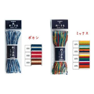 オリムパス 刺し子糸大かせ100 ボカシorミックス 1カセ約100m  (メール便可/在庫限り)|yucasiho