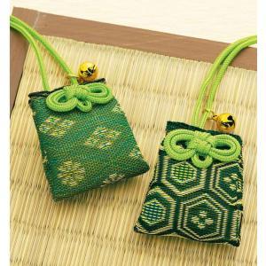 たたみテープお守り[T-18 (黄緑) 健康運] パナミ手作りキット(メール便可/取り寄せ商品)|yucasiho
