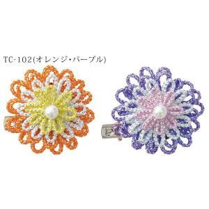きらきらお花のブローチ (TC-102/オレンジ・パープル)パナミ手作りキット (メール便可/取り寄せ商品)|yucasiho