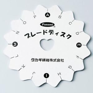 組紐用ブレードディスク [TC-520] パナミ (メール便可/お取り寄せ)|yucasiho