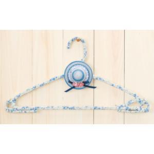 エコハットハンガー [TC-95(ブルー)] パナミ手作りキット (メール便可/お取り寄せ)|yucasiho