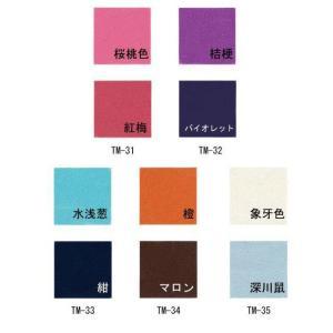 京ちりめん つまみ細工カット済生地 「無地 2色セット」 タカギ繊維パナミ(メール便可/お取り寄せ) yucasiho