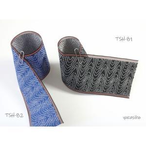 手芸用の畳へり なみなみ 5m巻 愁(しゅう) (不可メール便/お取り寄せ)|yucasiho