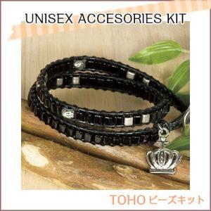 TOHOユニセックスアクセサリーキット No.33  ブレスレット (メール便可/取り寄せ商品)|yucasiho