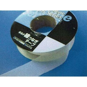 20mm幅 キルト綿つなぎテープ(片面接着バイアステープ) WT-20 (メール便可/お取り寄せ) yucasiho
