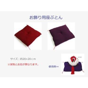 お飾り用 座ぶとん パナミ  (不可メール便/お取り寄せ)|yucasiho