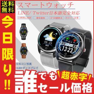 型番:MX9 サイズ:48.5*43*13mm 1.22センチ 防水等級:IP68 充電時間:約2H...