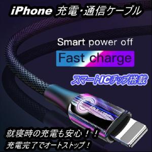 表示が100%を過ぎた状態でも、バッテリーを充電し続けることを『過充電』といいます。 特に夜中の就寝...