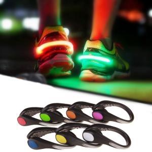 [2個セット] 交通事故から子どもを守る! セーフティーライト 靴に挟むだけの簡単装着 光って存在を...