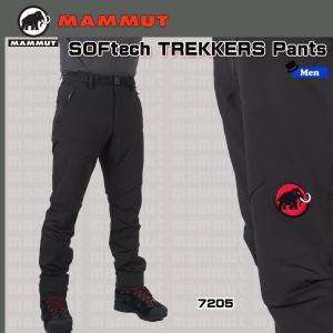 MAMMUT(マムート) SOFtech TREKKERS Pants Men ソフテックトレッカーズパンツ《MAMMUT_2016SS》(P) yugakujin