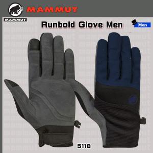 MAMMUT(マムート) Runbold Glove Men ランボールドグローブ  (tp1005)(tp15) yugakujin