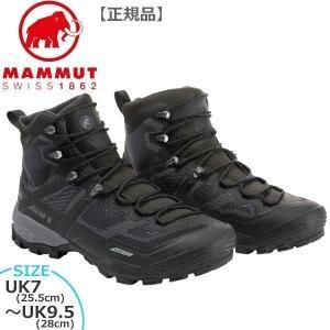 マムート デュカンハイ ゴアテックス カラー:0052/black-black MAMMUT Duc...