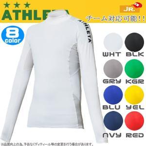 コンプレッションタイプのインナーウェア 肩部、脇下、裾部にメッシュ素材を使用。 左肩に『ATHLET...