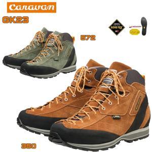 Caravan(キャラバン) 登山靴 GK23(tp10) yugakujin