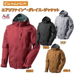 Caravan(キャラバン) エアリファイン・グレイス_JKT(tp10) yugakujin