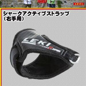 LEKI(レキ) シャークアクティブストラップ(右手用)(tp10) yugakujin