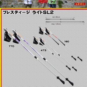 LEKI(レキ) プレスティージライトSL2(tp10) yugakujin