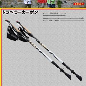 LEKI(レキ) トラベラーカーボン(tp10) yugakujin