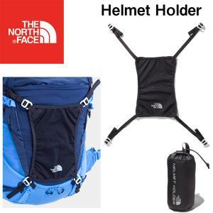 ザ・ノースフェイス ヘルメットホルダー  THE NORTH FACE HELMET HOLDER   (tnf_2017fw) yugakujin