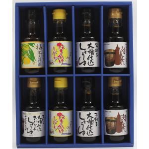 小瓶バラエティセット YB-32|yugetashoyu