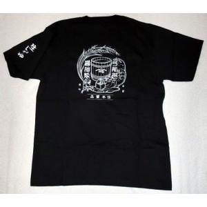オリジナルTシャツ【紺】|yugetashoyu