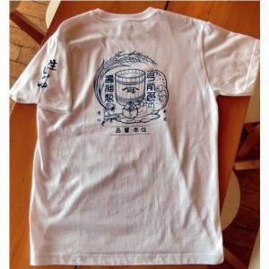 オリジナルTシャツ【白】|yugetashoyu