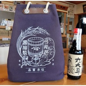 帆布製通い袋(大)|yugetashoyu