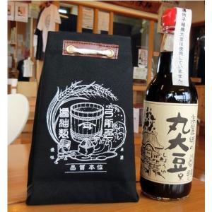 帆布製通い袋(小)|yugetashoyu